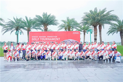 Hitachi Vantara Connection Golf Tournament 2020