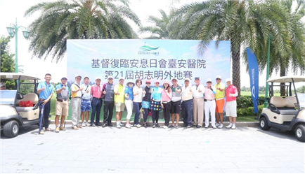 Luxury Golf was so proud of being organizer of Taiwan General Hospital Golf Tournament 2017